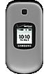 SamsungGusto™ 2 Snow Silver