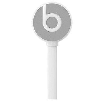 Beats urBeats se earphones - Silver