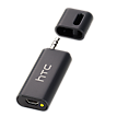 HTC Bluetooth Stereo Clip