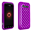 High Gloss Silicone Cover for HTC DROID Incredible 2