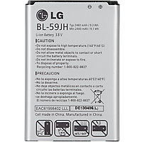 Standard Battery (2,400mAh) for LG Enact