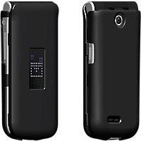 Power and Protection Bundle for LG Exalt