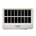Panasonic Solar Charger