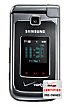 SamsungAlias™ 2 (CPO)