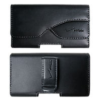 Universal Leather Pouch - Style 1