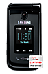 SamsungZeal™ (CPO)